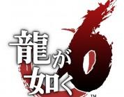 #TGS 2015 Yakusa Kiwami le remake et Yakusa 6 annoncé