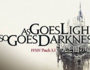 Final Fantasy XIV : quelques Screenshots du Patch 3.1 As Goes Light, So Goes Darkness