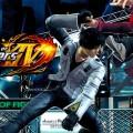 King of Fighters 14: disponible avec 50 personnages, des questions se posent sur les DLC