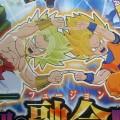 Dragon Ball Fusions : Un premier trailer