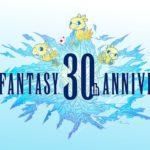 Une saga mythique du jeu vidéo fête son 30ème anniversaire cette année